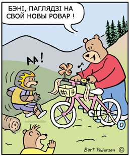 mountain_biking3