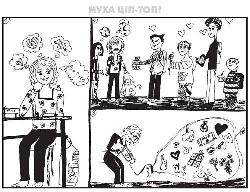 Казка у коміксах