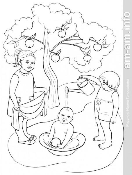 Детские раскраски на тему беларуская мова