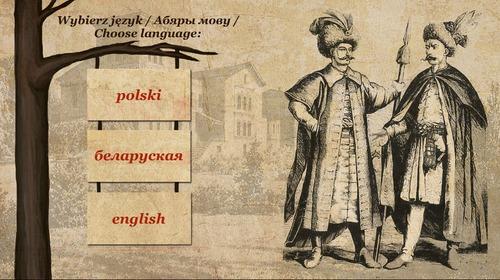 Віктарына гісторыя смаргоншчыны
