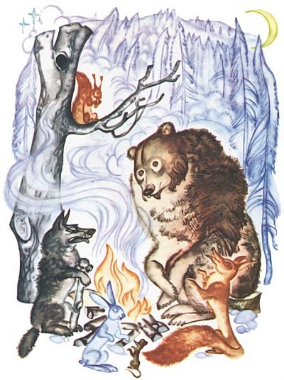Сказка Ольга савастюк служка воук