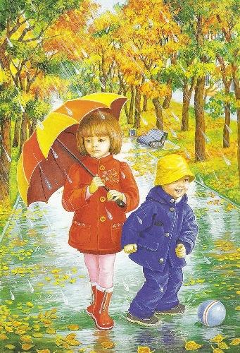 Стих про восень